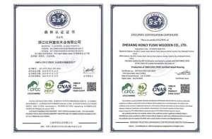 红利地板正式成为产销监管链认证的绿色环保企业Pcba